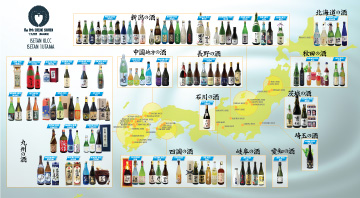 Sake products