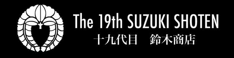 19th Suzuki Shoten