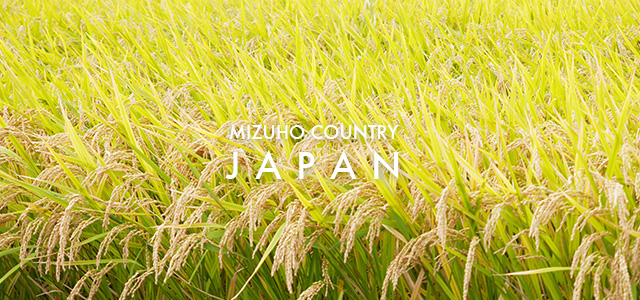 Japan is called MIZUHO COUNTRY.